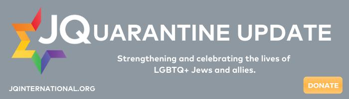 JQuarantine Update